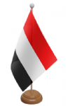 Yemen Desk / Table Flag with wooden stand and base